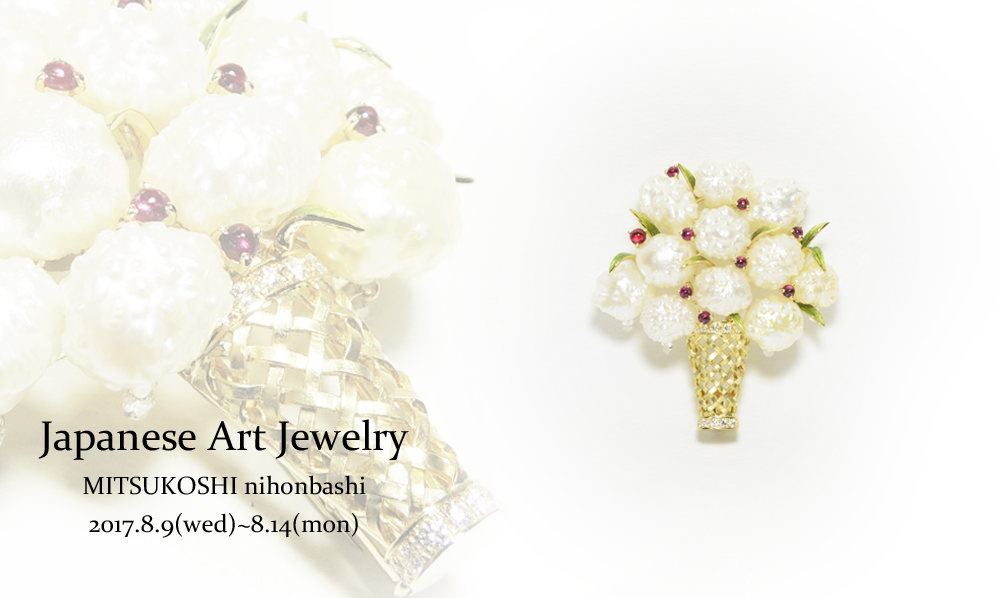 Japanese Art  Jewelry.jpg