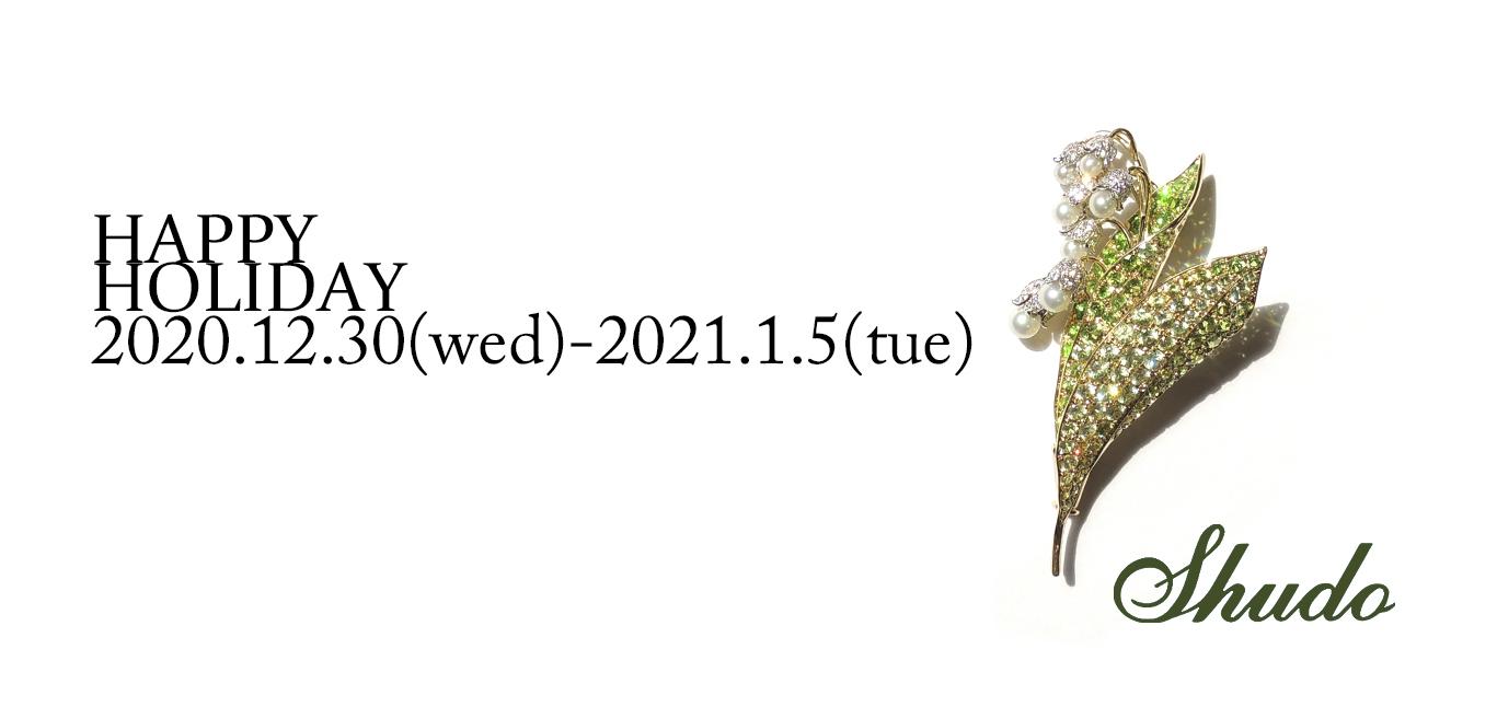 20201229jpg.jpg